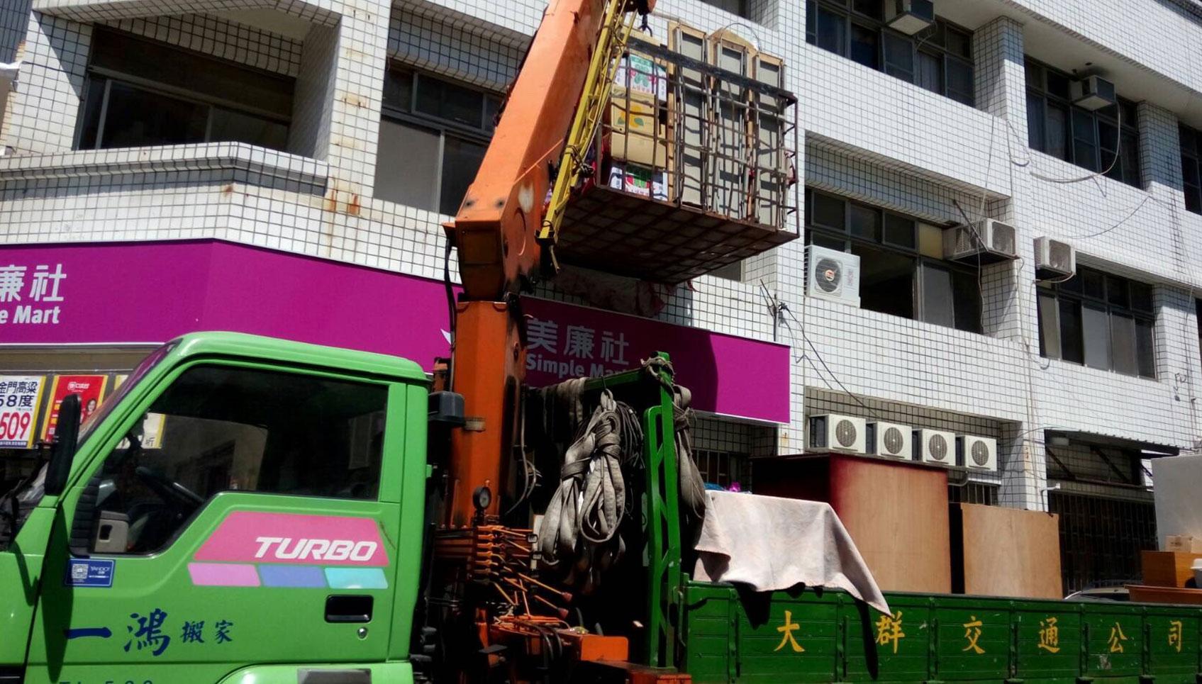 優質台南搬家公司首選「一鴻聯合吊車搬家公司」
